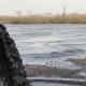 Oil sludge pollution